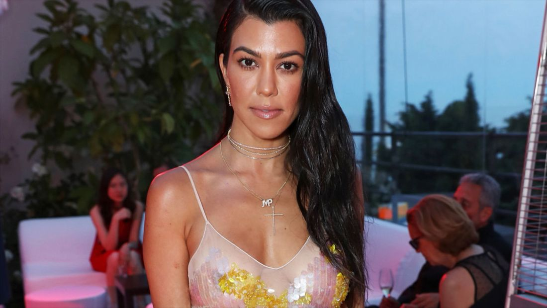 E!'s Look Book: Kourtney K